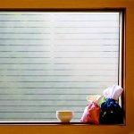 LifeTree Film Occultant Fenêtre Adhésif Anti-Regard Electrostatique Intimité Film Vitrage Verre Dépoli Givré Décoratif pour Salle de bain Maison Cuisine Bureau Magasin Café (45 x 200 cm) - Rayures de la marque Lifetree image 6 produit