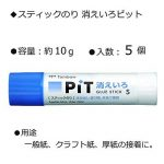 Pit S5 pack HCA-513 Iro disappear Tombow glue stick (japan import) de la marque Dragonfly image 1 produit
