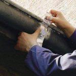ruban adhésif aluminium TOP 2 image 2 produit