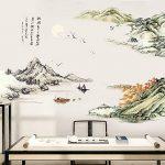 Susu Autocollants Chinois style encre paysage stickers muraux chambre salon TV fond stickers muraux autocollants auto-adhésif papier peint autocollants de la marque Susu image 4 produit